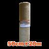 ジュート へシアンエコテープ 50cm×20m