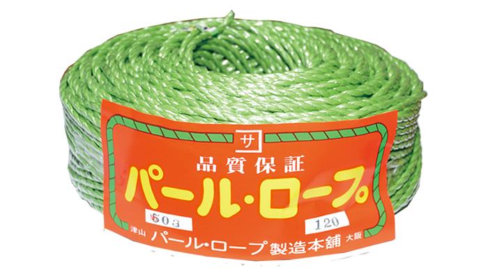 パール・ロープ